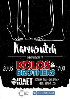 Kolos&Brothers