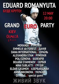Eduard Romanyuta - GRAND EURO PARTY