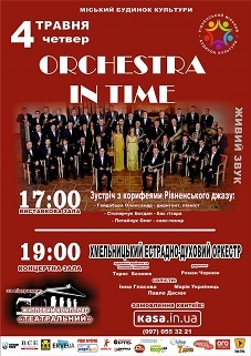 Orchestra in time